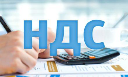 О регистрации налоговых накладных / расчетов корректировки в Едином реестре налоговых накладных