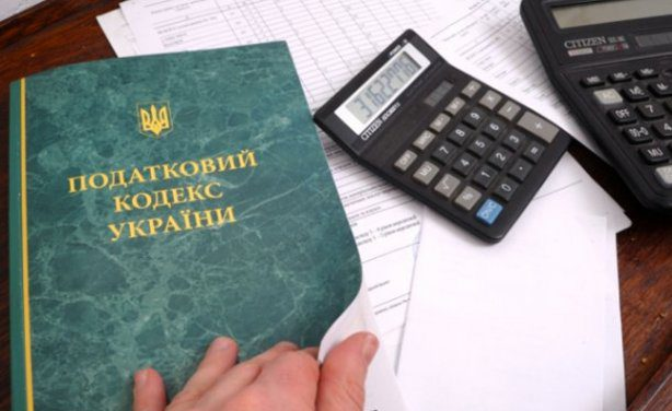 Изменения в Налоговом Кодексе Украины с 01.01.2018